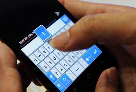Neue SMS-Funktion bei PokerStars