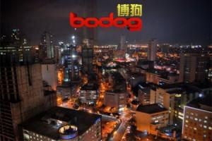 Neues zur Razzia der Bodog-Geschäftsstelle in Manila